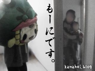 09_01_02_3