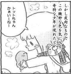 09_10_23_2
