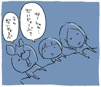 10_4_13_1_2