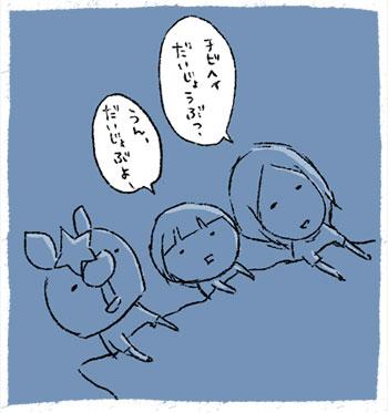 10_4_13_3_2