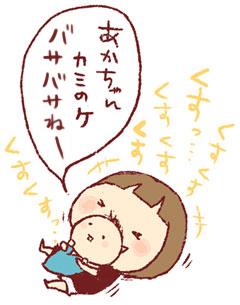 10_6_8_1