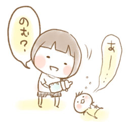 10_6_17_2