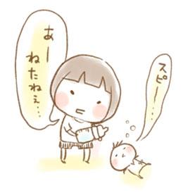 10_6_17_3