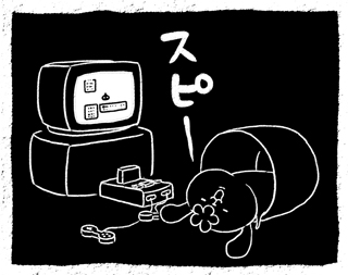 2010_09_06