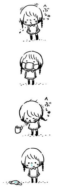 2012_01_31_2_kanahei