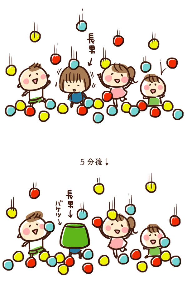 2012_3_21_2