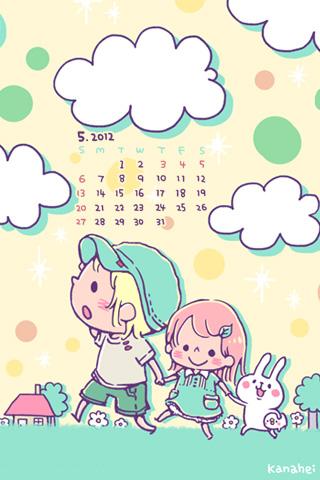 320_480_kanahei
