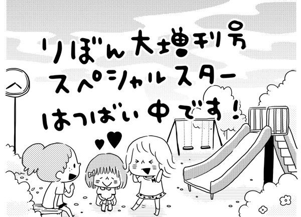 2012_7_22_1