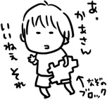 2012_7_23