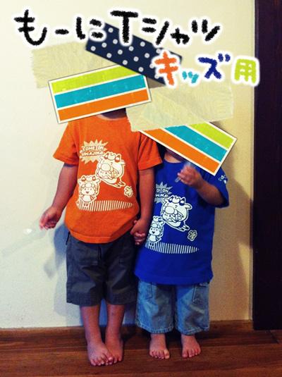 2012_7_23_8_2