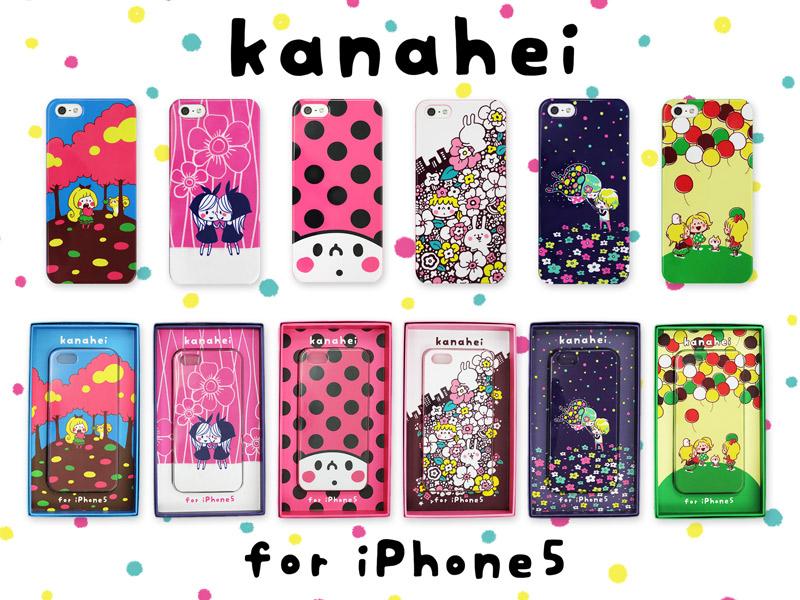 Kanahei_iphone5