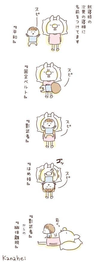 2013_5_18_2