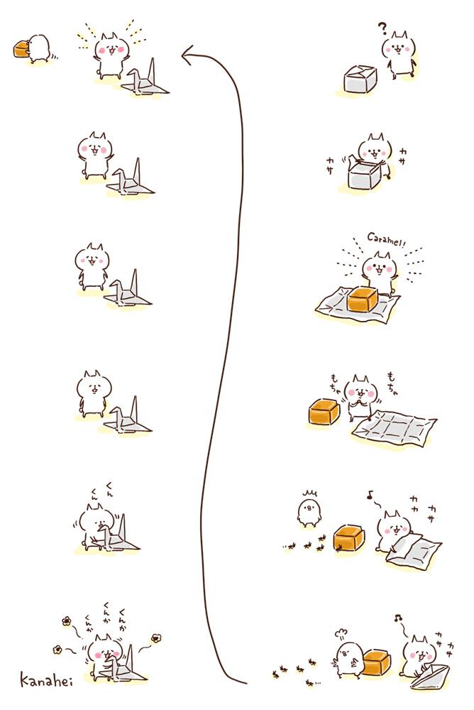 2013_6_10_kanahei