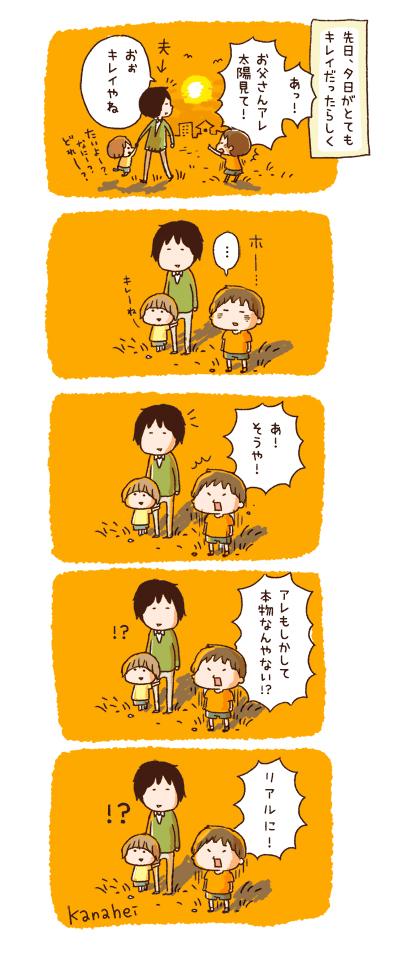 2013_9_14_2