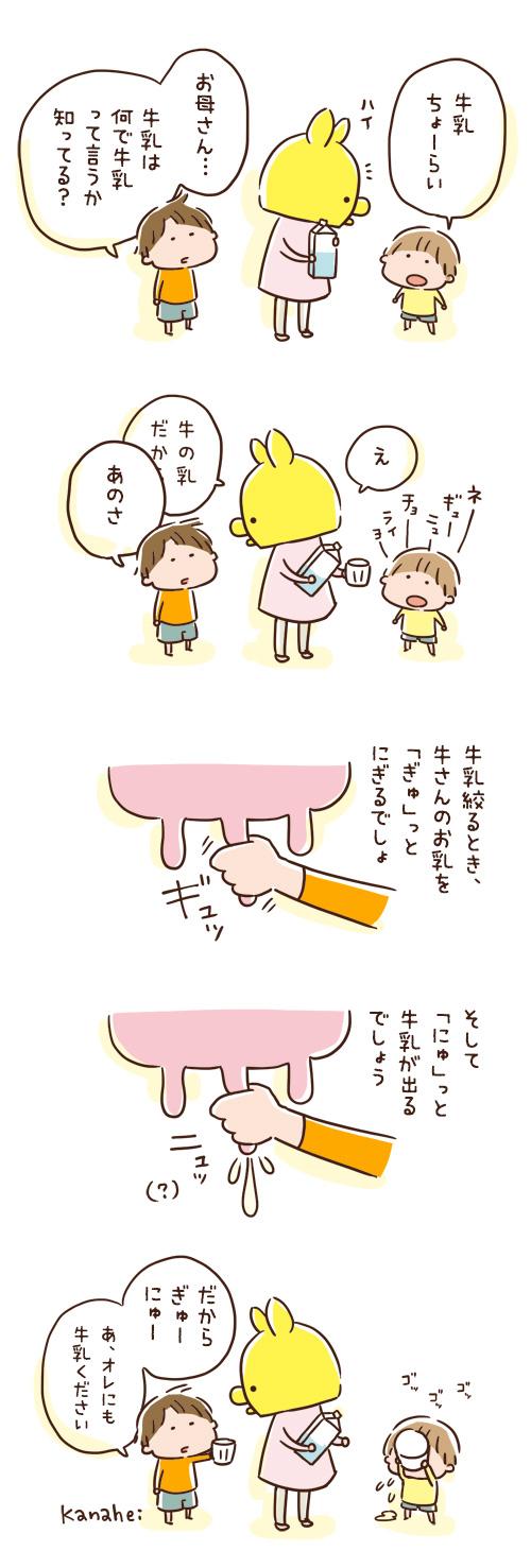 2013_10_2