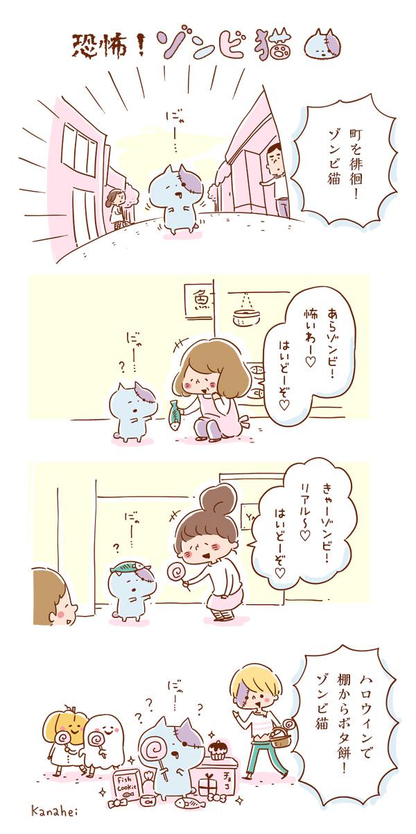 2013_10_28