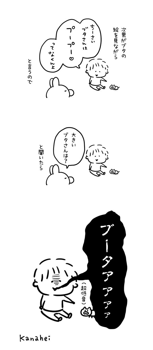 2013_11_242