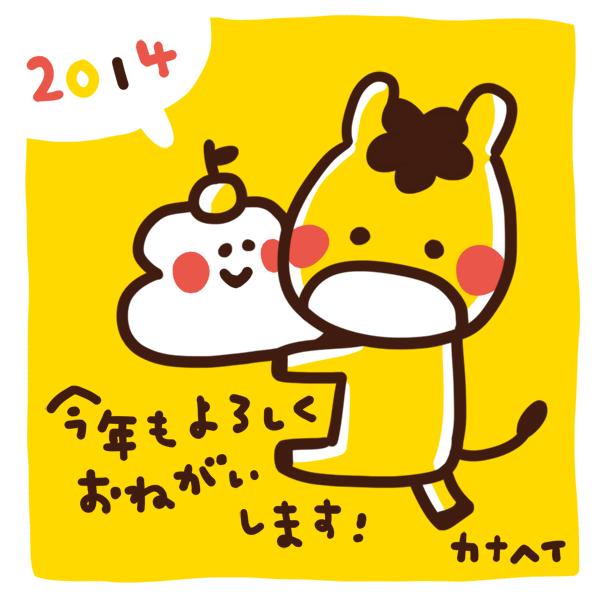 2014_1_1