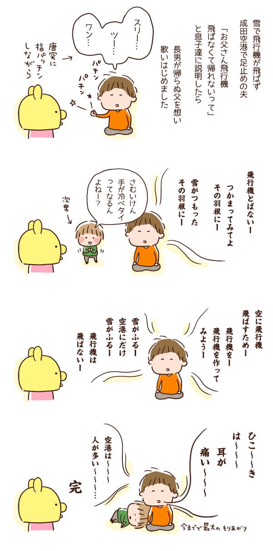 2014_2_9